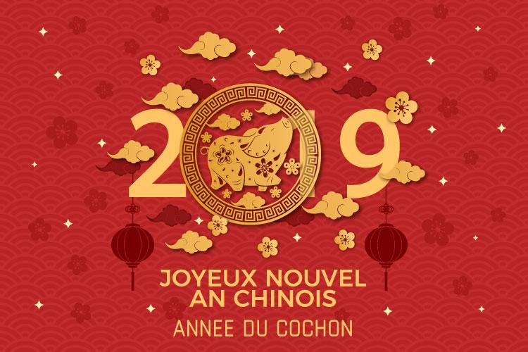 Le Nouvel An Chinois Approche L Entrepot De La Fete